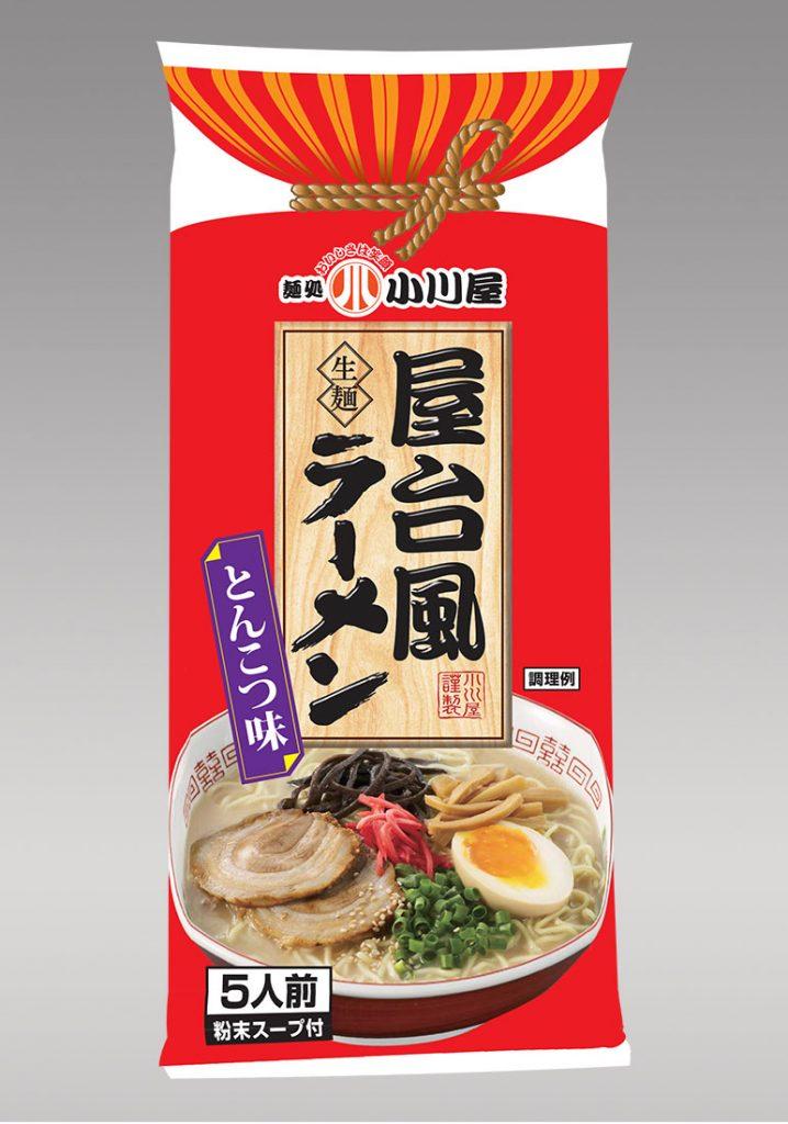 麺処小川屋 屋台風ラーメン とんこつ味 5人前 生麺