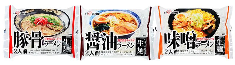 麺処小川屋の特製液体スープシリーズ 豚骨、醤油、味噌の3種類 生麺の商品です。