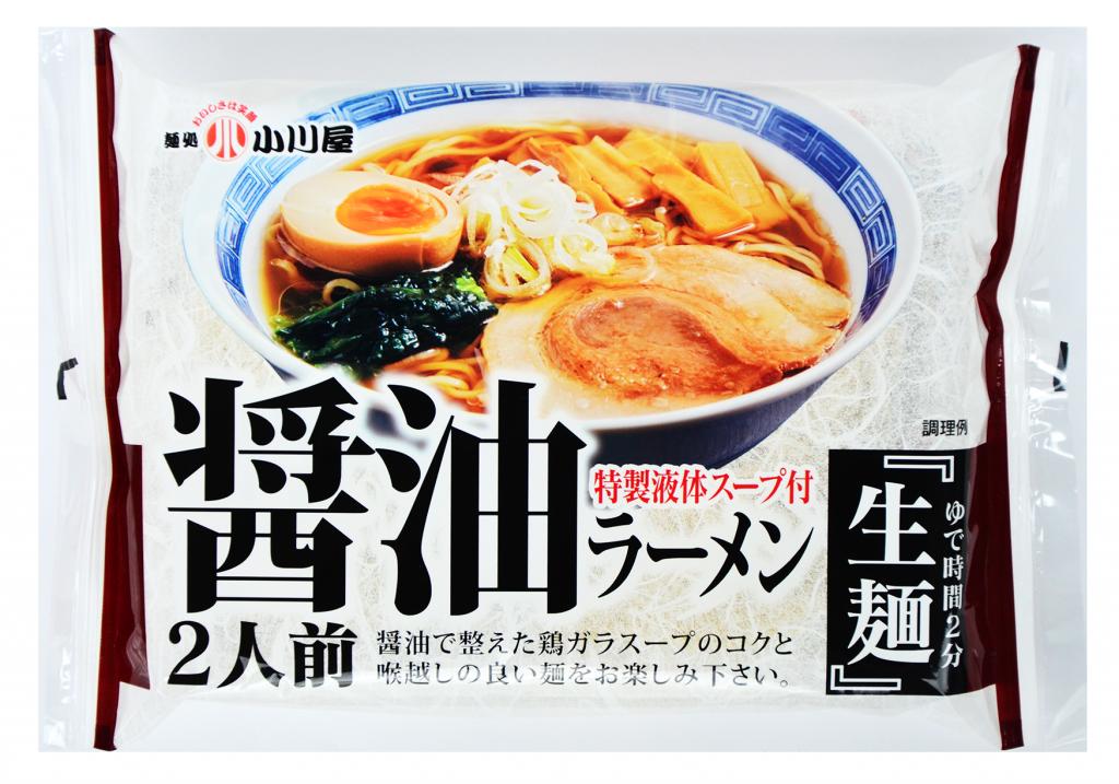 麺処小川屋 醤油ラーメン特製液体スープ付 生麺2人前醤油で整えた鶏ガラスープのコクと喉越しの良い麺をお楽しみ下さい。