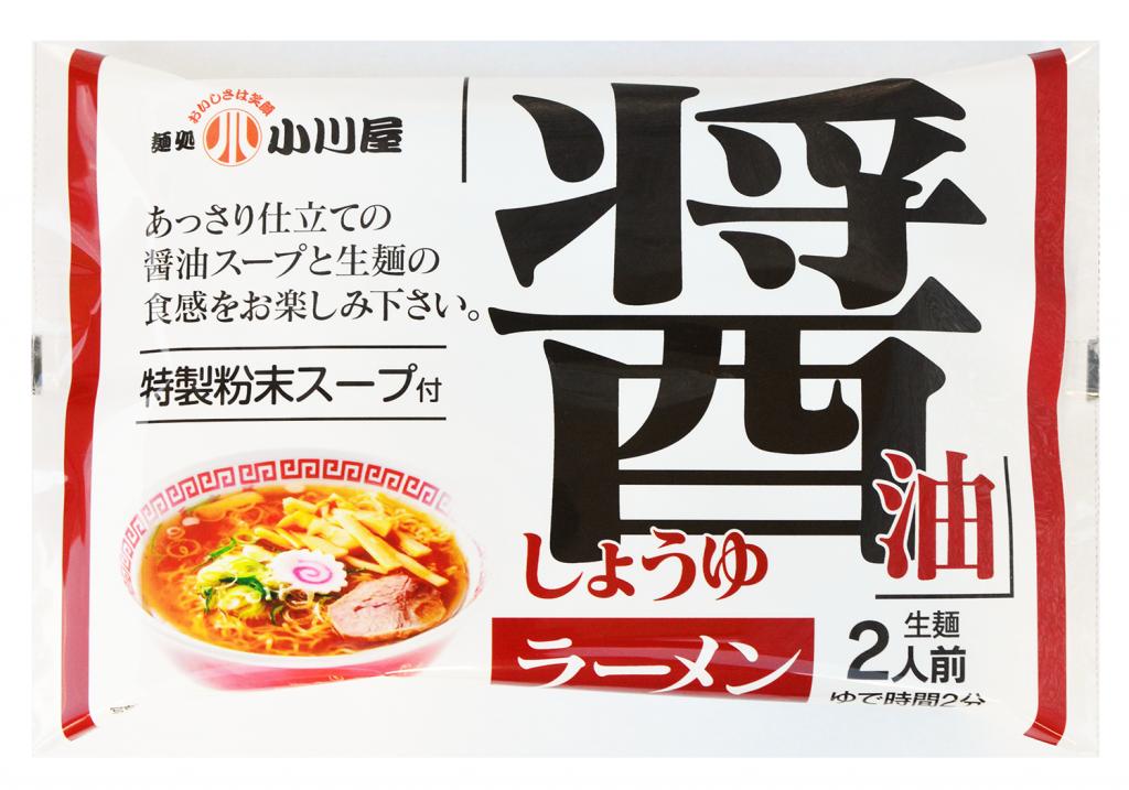 麺処小川屋 醤油(しょうゆ)ラーメン 特製粉末スープ付 生麺2人前
