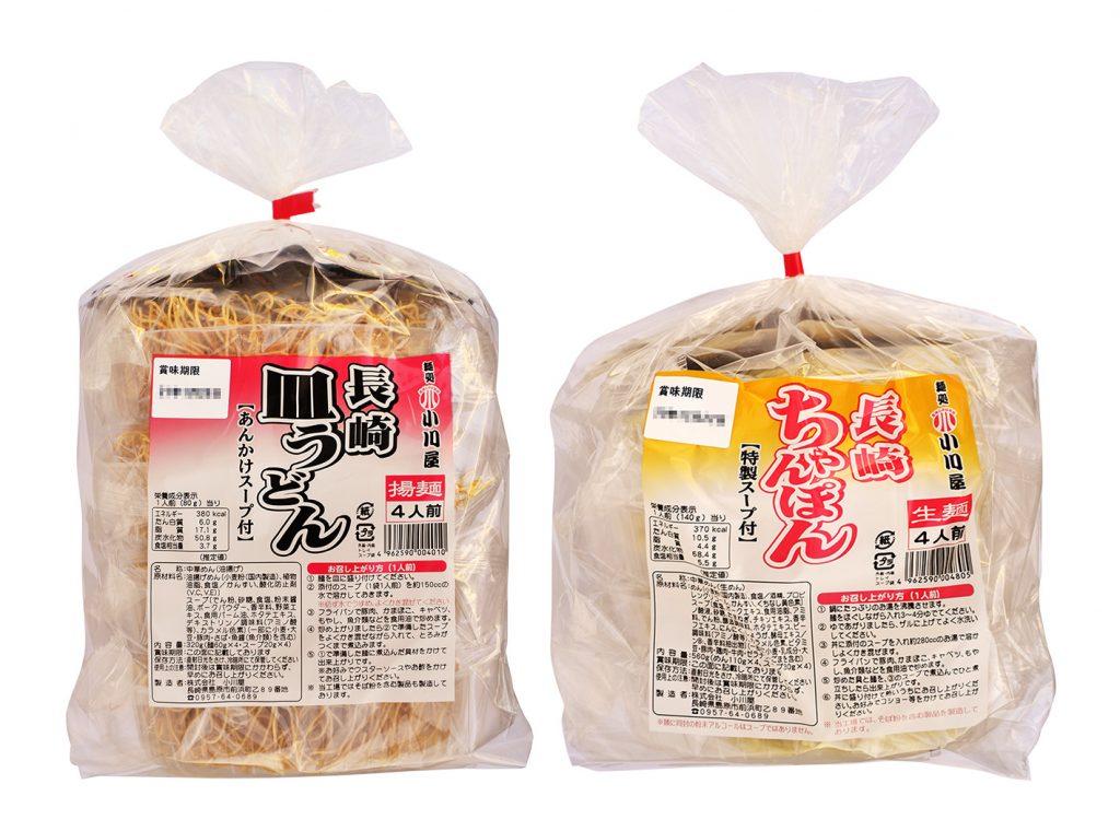 麺処小川屋の長崎ちゃんぽん、長崎皿うどんのお徳用4食セット