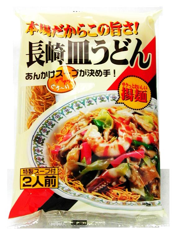 小川屋の本場だからこの旨さ!長崎皿うどん 特製スープ付き 2人前